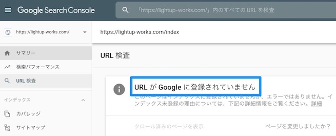 search console noindex